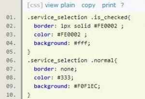 微信小程序点击控件修改样式