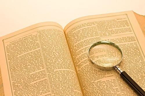 出版物经营允许证怎么办理?